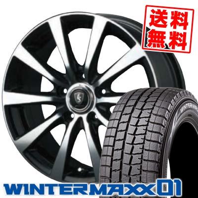 205/55R16 DUNLOP ダンロップ WINTER MAXX 01 WM01 ウインターマックス 01 EuroSpeed BL10 ユーロスピード BL10 スタッドレスタイヤホイール4本セット