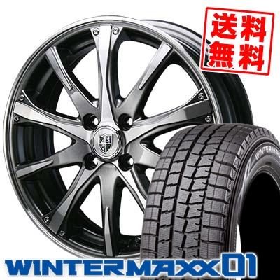 165/60R15 DUNLOP ダンロップ WINTER MAXX 01 WM01 ウインターマックス 01 Bahnsport Type504 バーンシュポルト タイプ504 スタッドレスタイヤホイール4本セット