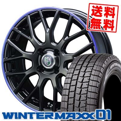 195/55R16 DUNLOP ダンロップ WINTER MAXX 01 WM01 ウインターマックス 01 Bahnsport Type902 バーンシュポルト タイプ902 スタッドレスタイヤホイール4本セット