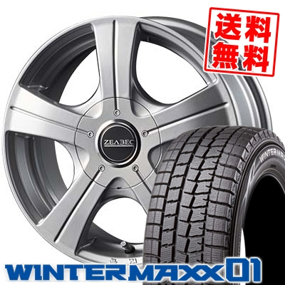 195/65R15 91Q DUNLOP ダンロップ WINTER MAXX 01 WM01 ウインターマックス 01 ZEABEC BT-5 ジーベック BT-5 スタッドレスタイヤホイール4本セット
