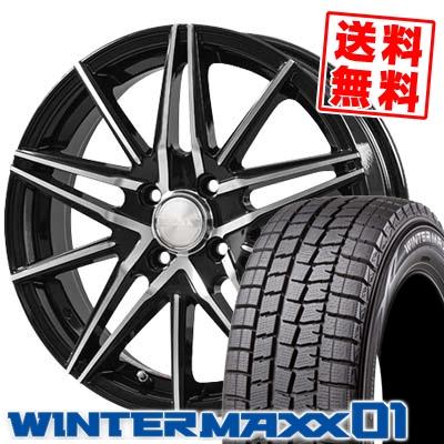 155/65R14 DUNLOP ダンロップ WINTER MAXX 01 WM01 ウインターマックス 01 BLONKS TB01 ブロンクス TB01 スタッドレスタイヤホイール4本セット