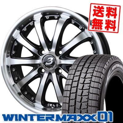 155/65R14 DUNLOP ダンロップ WINTER MAXX 01 WM01 ウインターマックス 01 BADX LOXARNY EX BYRON STINGER バドックス ロクサーニ EX バイロンスティンガー スタッドレスタイヤホイール4本セット