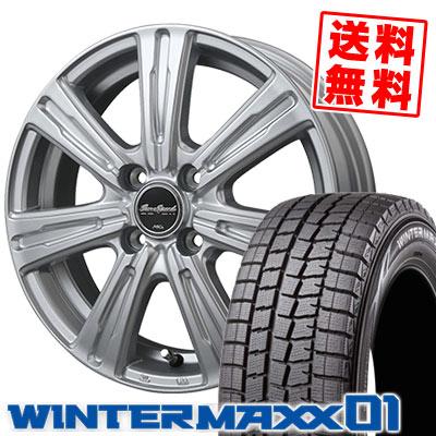 165/55R15 75Q DUNLOP ダンロップ WINTER MAXX 01 WM01 ウインターマックス 01 EuroSpeed C-07 ユーロスピード C-07 スタッドレスタイヤホイール4本セット