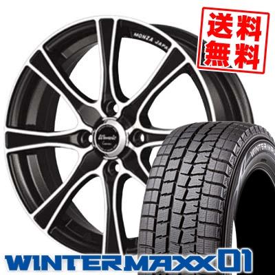 185/60R15 DUNLOP ダンロップ WINTER MAXX 01 WM01 ウインターマックス 01 Warwic Carozza ワーウィック カロッツァ スタッドレスタイヤホイール4本セット