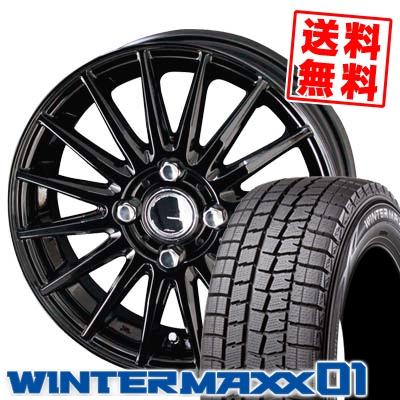 145/80R13 75Q DUNLOP ダンロップ WINTER MAXX 01 WM01 ウインターマックス 01 CIRCLAR VERSION DF サーキュラー バージョン DF スタッドレスタイヤホイール4本セット