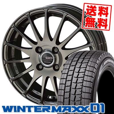 185/55R15 DUNLOP ダンロップ WINTER MAXX 01 WM01 ウインターマックス 01 ENKEI CREATIVE DIRECTION CDF1 エンケイ クリエイティブ ディレクション CD-F1 スタッドレスタイヤホイール4本セット