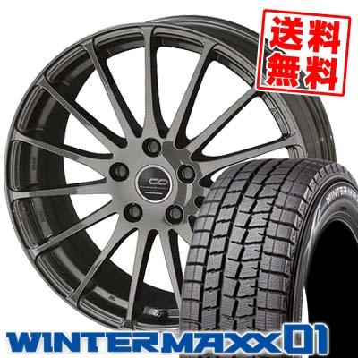 205/65R15 DUNLOP ダンロップ WINTER MAXX 01 WM01 ウインターマックス 01 ENKEI CREATIVE DIRECTION CDF1 エンケイ クリエイティブ ディレクション CD-F1 スタッドレスタイヤホイール4本セット