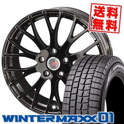 205/65R15 94Q DUNLOP ダンロップ WINTER MAXX 01 WM01 ウインターマックス 01 ENKEI CREATIVE DIRECTION CDM2 エンケイ クリエイティブ ディレクション CD-M2 スタッドレスタイヤホイール4本セット