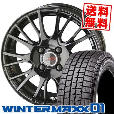 165/60R15 DUNLOP ダンロップ WINTER MAXX 01 WM01 ウインターマックス 01 ENKEI CREATIVE DIRECTION CDS1 エンケイ クリエイティブ ディレクション CD-S1 スタッドレスタイヤホイール4本セット