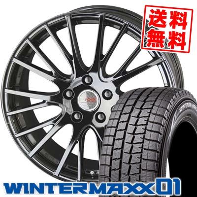205/65R15 DUNLOP ダンロップ WINTER MAXX 01 WM01 ウインターマックス 01 ENKEI CREATIVE DIRECTION CDS1 エンケイ クリエイティブ ディレクション CD-S1 スタッドレスタイヤホイール4本セット