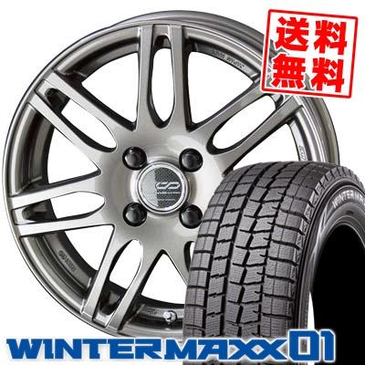 185/55R15 DUNLOP ダンロップ WINTER MAXX 01 WM01 ウインターマックス 01 ENKEI CREATIVE DIRECTION CDS2 エンケイ クリエイティブ ディレクション CD-S2 スタッドレスタイヤホイール4本セット