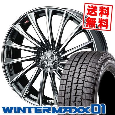 225/50R17 DUNLOP ダンロップ WINTER MAXX 01 WM01 ウインターマックス 01 WEDS LEONIS CH ウェッズ レオニス CH スタッドレスタイヤホイール4本セット