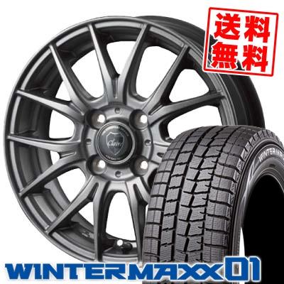 155/70R13 DUNLOP ダンロップ WINTER MAXX 01 WM01 ウインターマックス 01 CLAIRE MESH クレール メッシュ スタッドレスタイヤホイール4本セット