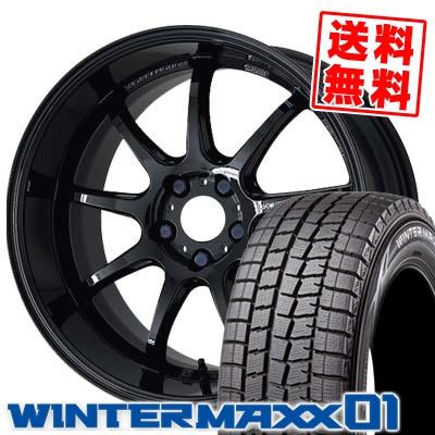ウインターマックス 01 WM01 225/45R18 91Q ワーク エモーション D9R ブラック(BLK) スタッドレスタイヤホイール 4本 セット