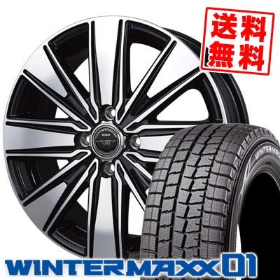 165/55R15 DUNLOP ダンロップ WINTER MAXX 01 WM01 ウインターマックス 01 BADX LOXARNY VX W.VISION DD-8 バドックス ロクサーニ VX ダブルビジョンDD-8 スタッドレスタイヤホイール4本セット