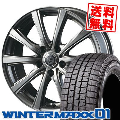 205/60R16 DUNLOP ダンロップ WINTER MAXX 01 WM01 ウインターマックス 01 CLAIRE DG10 クレール DG10 スタッドレスタイヤホイール4本セット