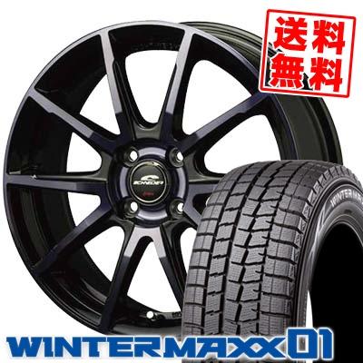 185/65R14 DUNLOP ダンロップ WINTER MAXX 01 WM01 ウインターマックス 01 SCHNEIDER DR-01 シュナイダー DR-01 スタッドレスタイヤホイール4本セット