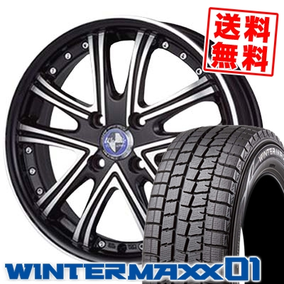 165/60R15 DUNLOP ダンロップ WINTER MAXX 01 WM01 ウインターマックス 01 Warwic DS.05 ワーウィック DS.05 スタッドレスタイヤホイール4本セット