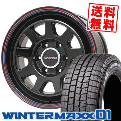 215/60R17 96Q DUNLOP ダンロップ WINTER MAXX 01 WM01 ウインターマックス 01 DT-STYLE DT スタイル スタッドレスタイヤホイール4本セット for 200系ハイエース