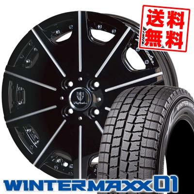 165/55R15 DUNLOP ダンロップ WINTER MAXX 01 WM01 ウインターマックス 01 Trafficstar DTX MONOBLOCK トラフィックスター DTX モノブロック スタッドレスタイヤホイール4本セット