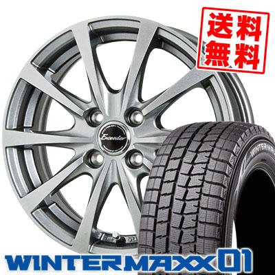 155/70R13 DUNLOP ダンロップ WINTER MAXX 01 WM01 ウインターマックス 01 Exceeder E03 エクシーダー E03 スタッドレスタイヤホイール4本セット