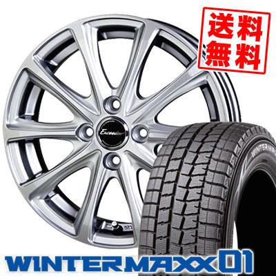 185/60R15 84Q DUNLOP ダンロップ WINTER MAXX 01 WM01 ウインターマックス 01 Exceeder E04 エクシーダー E04 スタッドレスタイヤホイール4本セット