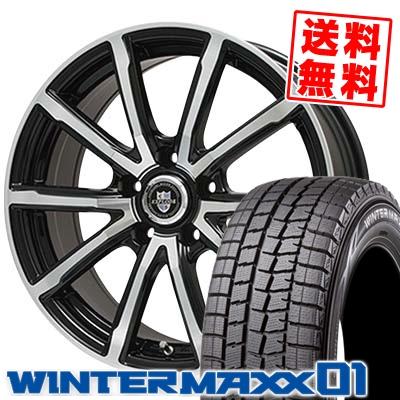 205/65R15 DUNLOP ダンロップ WINTER MAXX 01 WM01 ウインターマックス 01 EXPLODE-BPV エクスプラウド BPV スタッドレスタイヤホイール4本セット