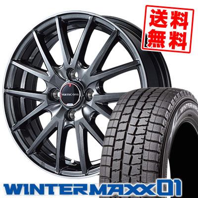 185/55R15 82Q DUNLOP ダンロップ WINTER MAXX 01 WM01 ウインターマックス 01 VERTEC ONE Eins.1 ヴァーテック ワン アインス ワン スタッドレスタイヤホイール4本セット