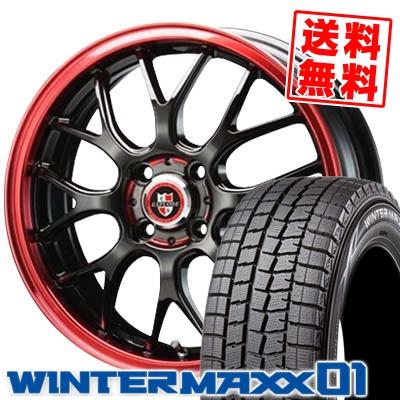 195/55R16 DUNLOP ダンロップ WINTER MAXX 01 WM01 ウインターマックス 01 EXPLODE-RBM エクスプラウド RBM スタッドレスタイヤホイール4本セット