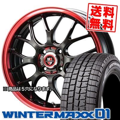 215/60R17 DUNLOP ダンロップ WINTER MAXX 01 WM01 ウインターマックス 01 EXPLODE-RBM エクスプラウド RBM スタッドレスタイヤホイール4本セット