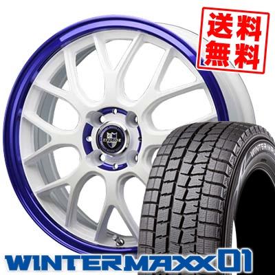 155/65R14 DUNLOP ダンロップ WINTER MAXX 01 WM01 ウインターマックス 01 EXPLODE-RBM エクスプラウド RBM スタッドレスタイヤホイール4本セット