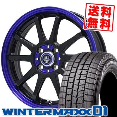 175/65R15 DUNLOP ダンロップ WINTER MAXX 01 WM01 ウインターマックス 01 EXPRLODE-RBS エクスプラウド RBS スタッドレスタイヤホイール4本セット