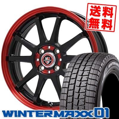 165/65R15 DUNLOP ダンロップ WINTER MAXX 01 WM01 ウインターマックス 01 EXPRLODE-RBS エクスプラウド RBS スタッドレスタイヤホイール4本セット