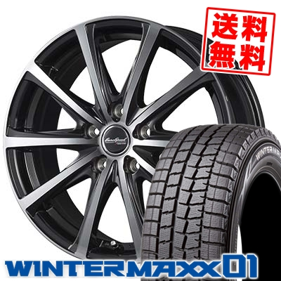 205/65R15 DUNLOP ダンロップ WINTER MAXX 01 WM01 ウインターマックス 01 EuroSpeed V25 ユーロスピード V25 スタッドレスタイヤホイール4本セット