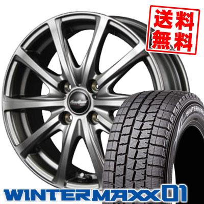 155/80R13 DUNLOP ダンロップ WINTER MAXX 01 WM01 ウインターマックス 01 EuroSpeed V25 ユーロスピード V25 スタッドレスタイヤホイール4本セット