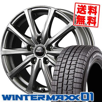 195/70R15 DUNLOP ダンロップ WINTER MAXX 01 WM01 ウインターマックス 01 EuroSpeed V25 ユーロスピード V25 スタッドレスタイヤホイール4本セット