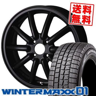 155/65R14 DUNLOP ダンロップ WINTER MAXX 01 WM01 ウインターマックス 01 ALGERNON Fenice RX1 アルジェノン フェニーチェ RX1 スタッドレスタイヤホイール4本セット