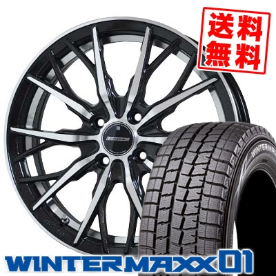 185/55R15 DUNLOP ダンロップ WINTER MAXX 01 WM01 ウインターマックス 01 Stich LEGZAS FUHLER シュティッヒ レグザス フューラー スタッドレスタイヤホイール4本セット