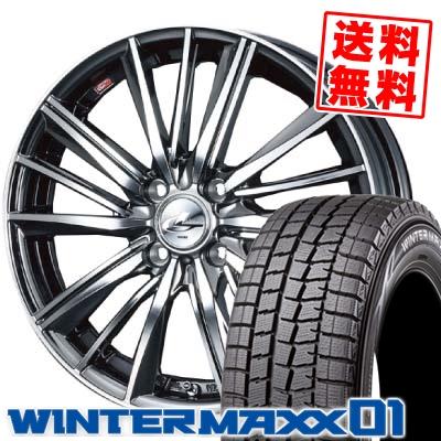 155/65R14 DUNLOP ダンロップ WINTER MAXX 01 WM01 ウインターマックス 01 weds LEONIS FY ウェッズ レオニス FY スタッドレスタイヤホイール4本セット