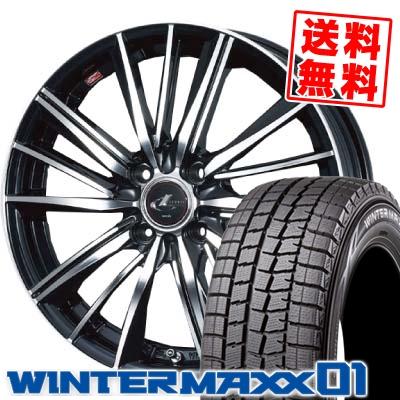 185/65R15 DUNLOP ダンロップ WINTER MAXX 01 WM01 ウインターマックス 01 weds LEONIS FY ウェッズ レオニス FY スタッドレスタイヤホイール4本セット