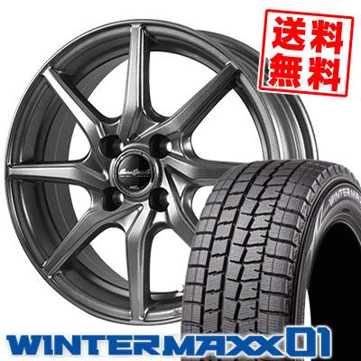 175/65R14 82Q DUNLOP ダンロップ WINTER MAXX 01 WM01 ウインターマックス 01 EuroSpeed G810 ユーロスピード G810 スタッドレスタイヤホイール4本セット