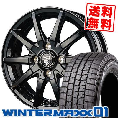 155/70R13 75Q DUNLOP ダンロップ WINTER MAXX 01 WM01 ウインターマックス 01 TRG-GB10 TRG GB10 スタッドレスタイヤホイール4本セット