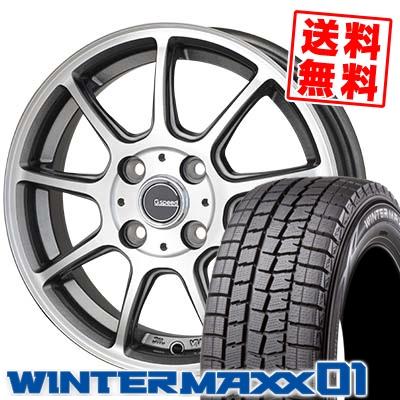 175/65R15 DUNLOP ダンロップ WINTER MAXX 01 WM01 ウインターマックス 01 G.Speed P-01 Gスピード P-01 スタッドレスタイヤホイール4本セット