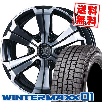 215/60R17 DUNLOP ダンロップ WINTER MAXX 01 WM01 ウインターマックス 01 BARBERO U-GRANDE バルベロ アーバン グランデ スタッドレスタイヤホイール4本セット