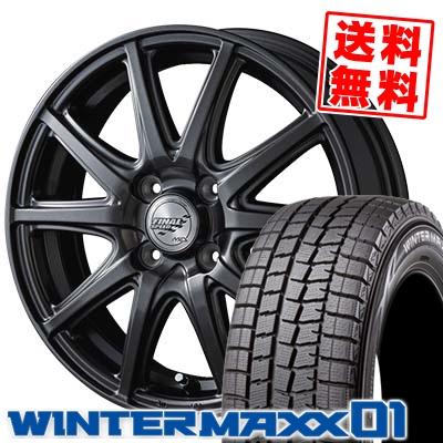 155/70R13 75Q DUNLOP ダンロップ WINTER MAXX 01 WM01 ウインターマックス 01 FINALSPEED GR-Γ ファイナルスピード GRガンマ スタッドレスタイヤホイール4本セット