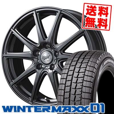 225/50R17 94Q DUNLOP ダンロップ WINTER MAXX 01 WM01 ウインターマックス 01 FINALSPEED GR-Γ ファイナルスピード GRガンマ スタッドレスタイヤホイール4本セット