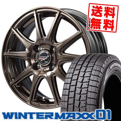 175/65R15 84Q DUNLOP ダンロップ WINTER MAXX 01 WM01 ウインターマックス 01 FINALSPEED GR-Volt ファイナルスピード GRボルト スタッドレスタイヤホイール4本セット