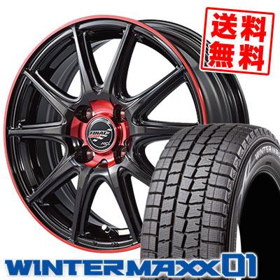 165/65R14 79Q DUNLOP ダンロップ WINTER MAXX 01 WM01 ウインターマックス 01 FINALSPEED GR-Volt ファイナルスピード GRボルト スタッドレスタイヤホイール4本セット