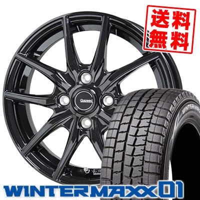 175/65R14 DUNLOP ダンロップ WINTER MAXX 01 WM01 ウインターマックス 01 G.speed G-02 Gスピード G-02 スタッドレスタイヤホイール4本セット