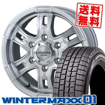 215/60R17 96Q DUNLOP ダンロップ WINTER MAXX WM01 ウインターマックス WM01 KAZERA HYPER2 カゼラ ハイパー2 スタッドレスタイヤホイール4本セット